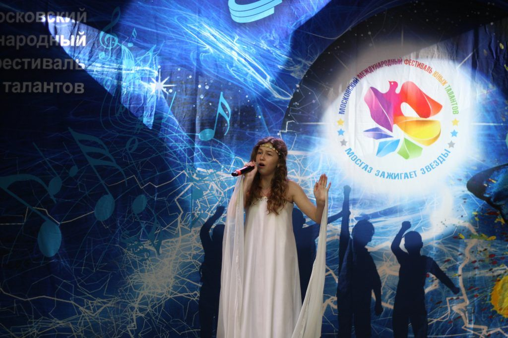 Светлана Беспалова, г.Серпухов песня Отпусти меня, река, конкурс, АО Мосгаз, Мосгаз зажигает звезды