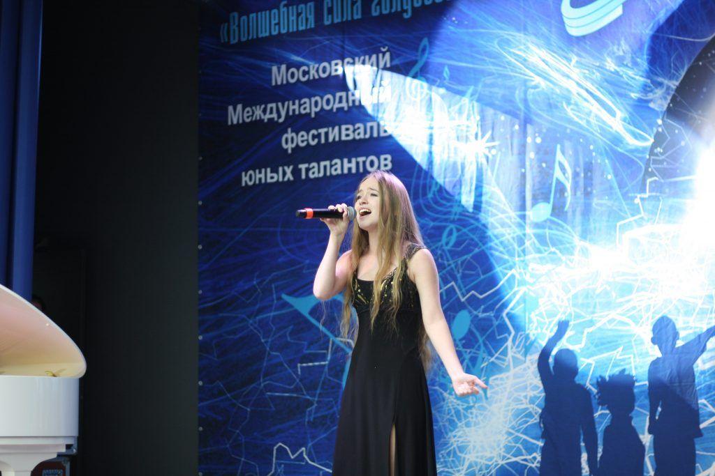 Татьяна Гусева г. Серпухов песня Колокол, конкурс, АО Мосгаз, Мосгаз зажигает звезды