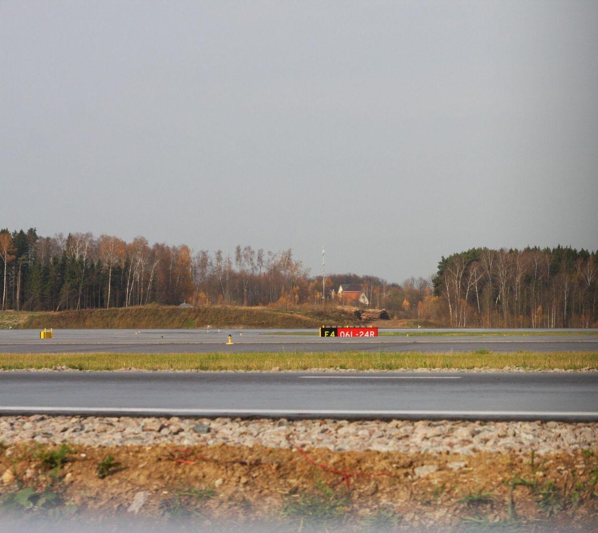 Взлетно-посадочная полоса