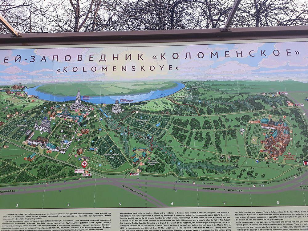 музей-заповедник «Коломенское», овраг, мистика