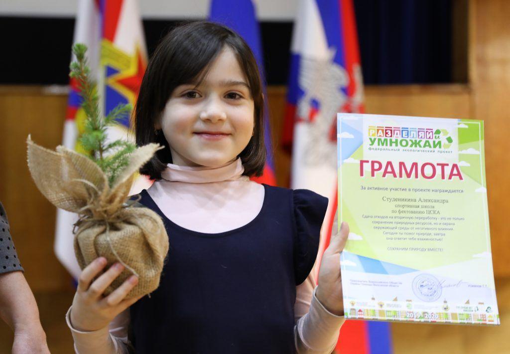 экологический проект Разделяй и умножай, победители, вторсырье, раздельный сбор мусора, дети