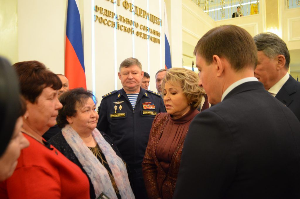 день героев Отечества, фотовыставка, Валентина Матвиенко