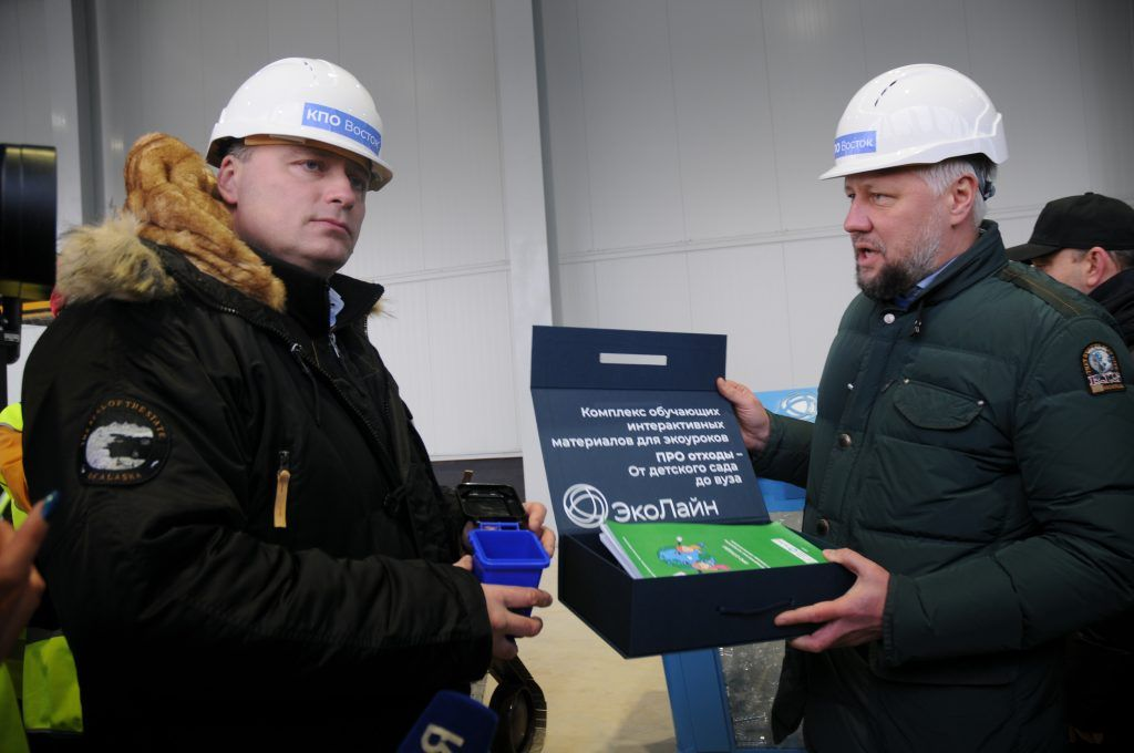 Евгений Хромушин, Евгений Михайлов, КПО Восток, переработка отходов, мусор, экология