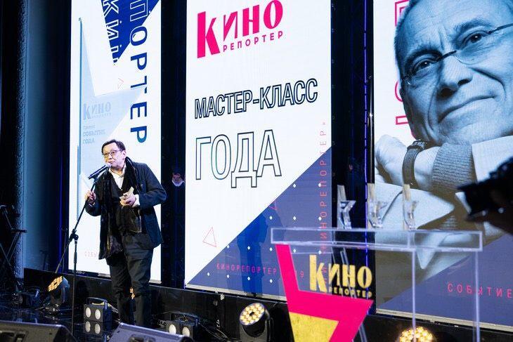 Егор Кончаловский, премия Событие года, анинырассказы