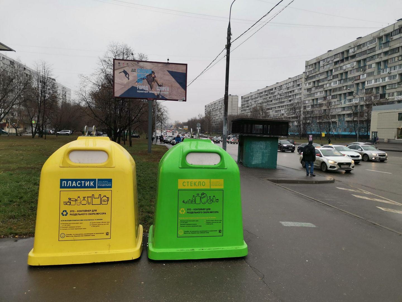 мусор, раздельный сбор мусора