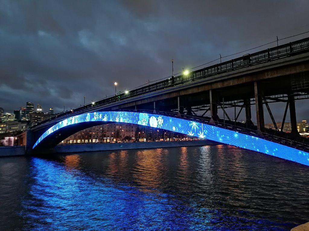 подсветка, Смоленский метромост, новый год, праздник, украшение Москвы