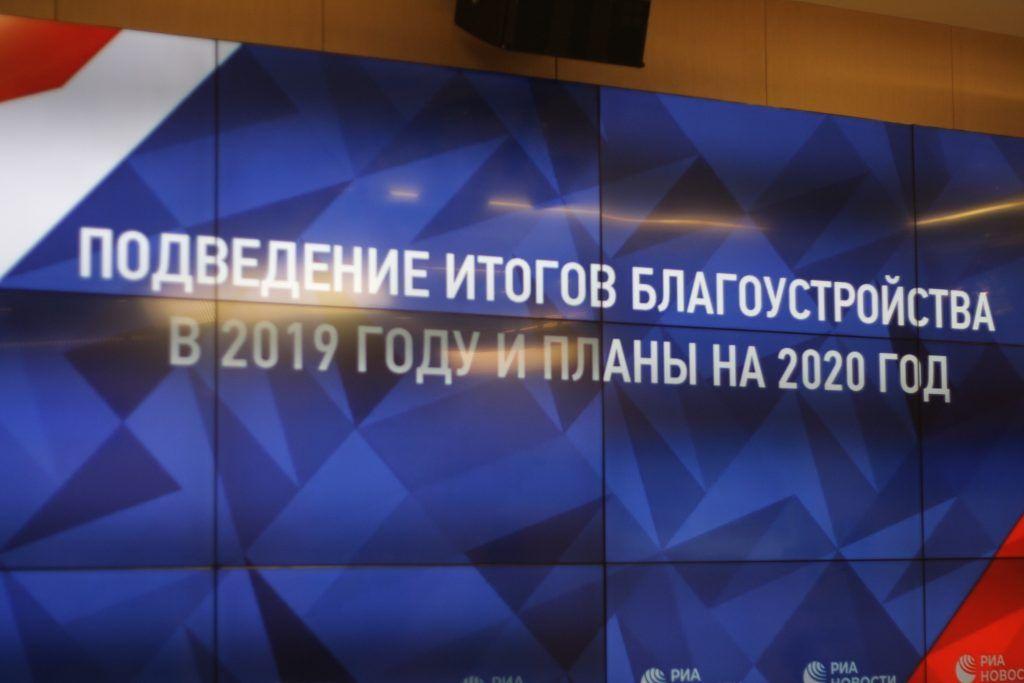благоустройство, Петр Бирюков, пресс-конференция