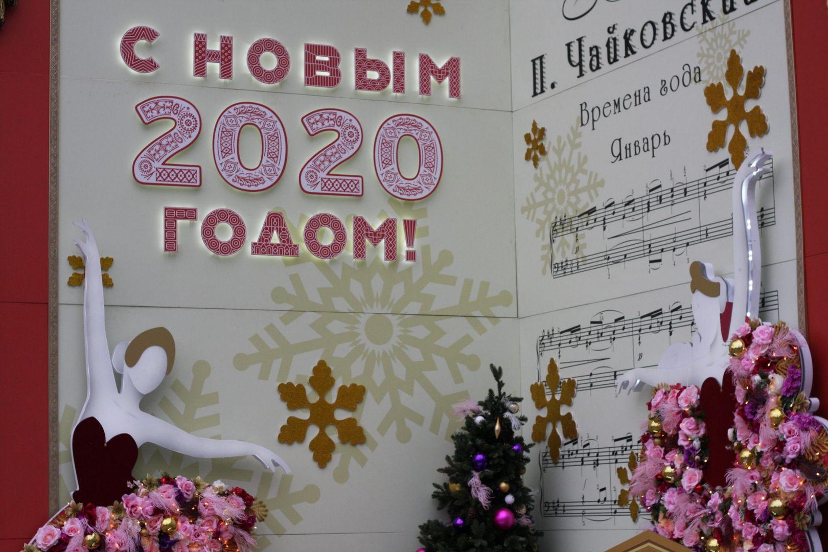 поздравительные открытки, украшение Москвы, новый год