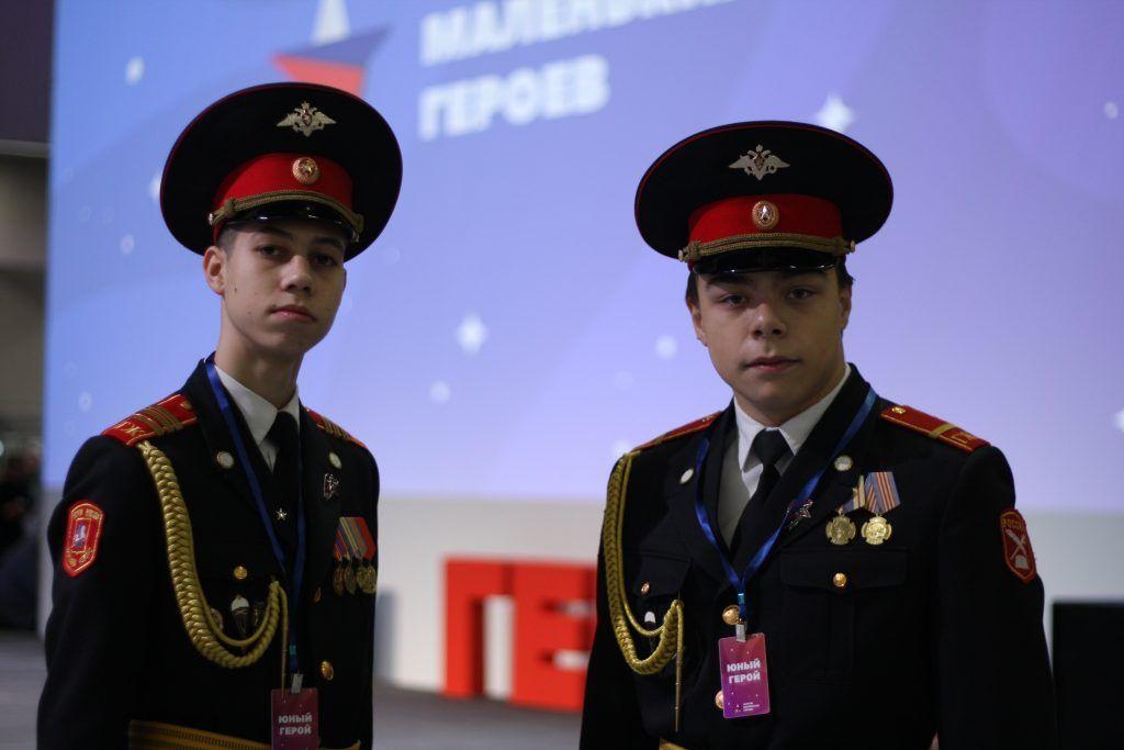 Даниил Панфилов и Сережа Михайлов, форум маленьких героев, спасатели