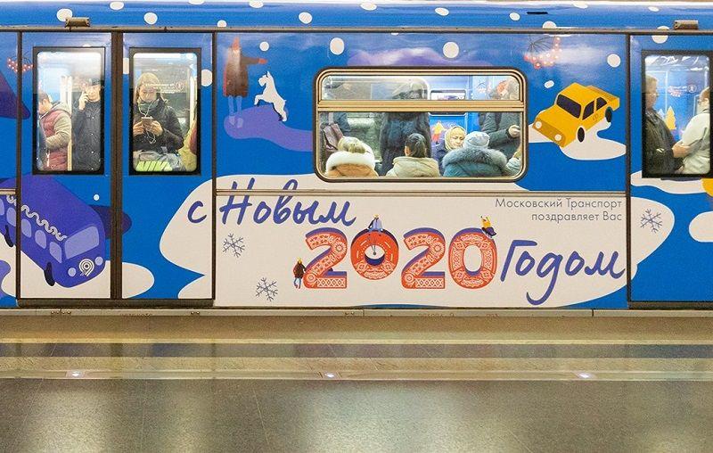 новый год, метро