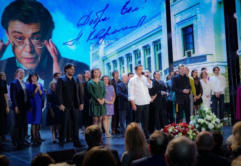 вечер памяти Караченцева
