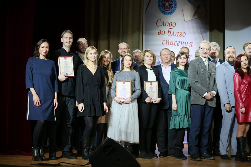 Департамент ГОЧСиПБ, награждение, журналисты