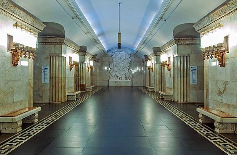 станция метро Смоленская