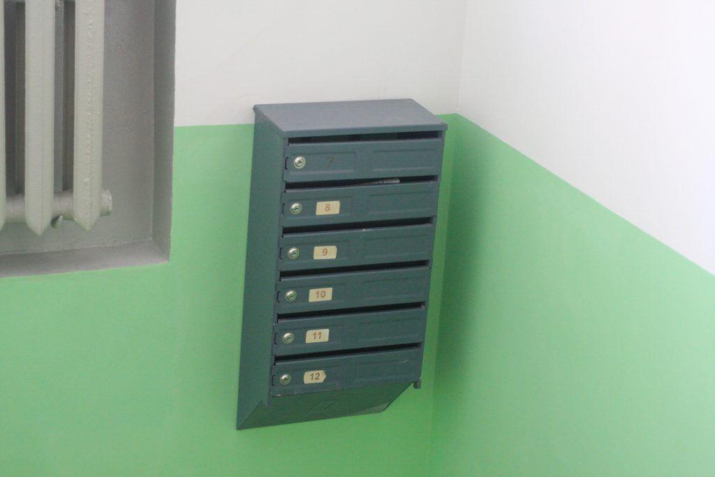 Курьяново , капремонт, стены, почтовые ящики