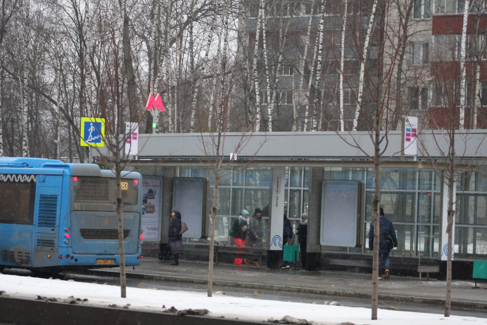 метро, благоустройство, автобусная остановка