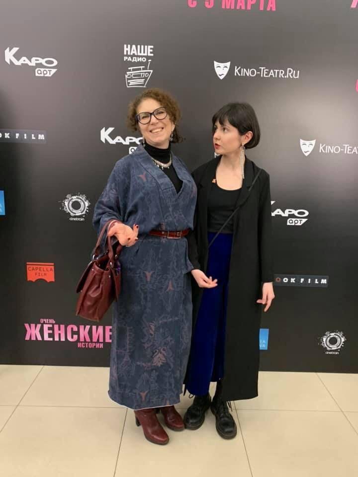 Ольга Саруханова и Анна Саруханова