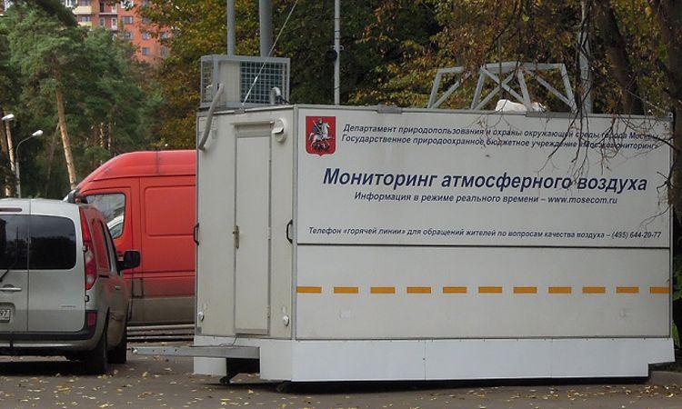 станций экологического мониторинга