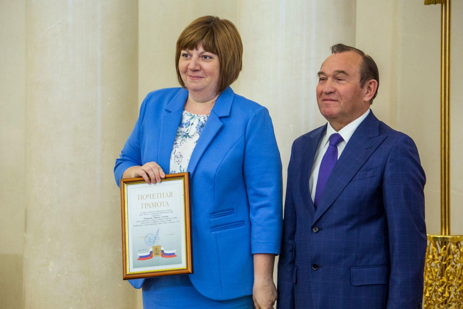 Марьяна Карпухина