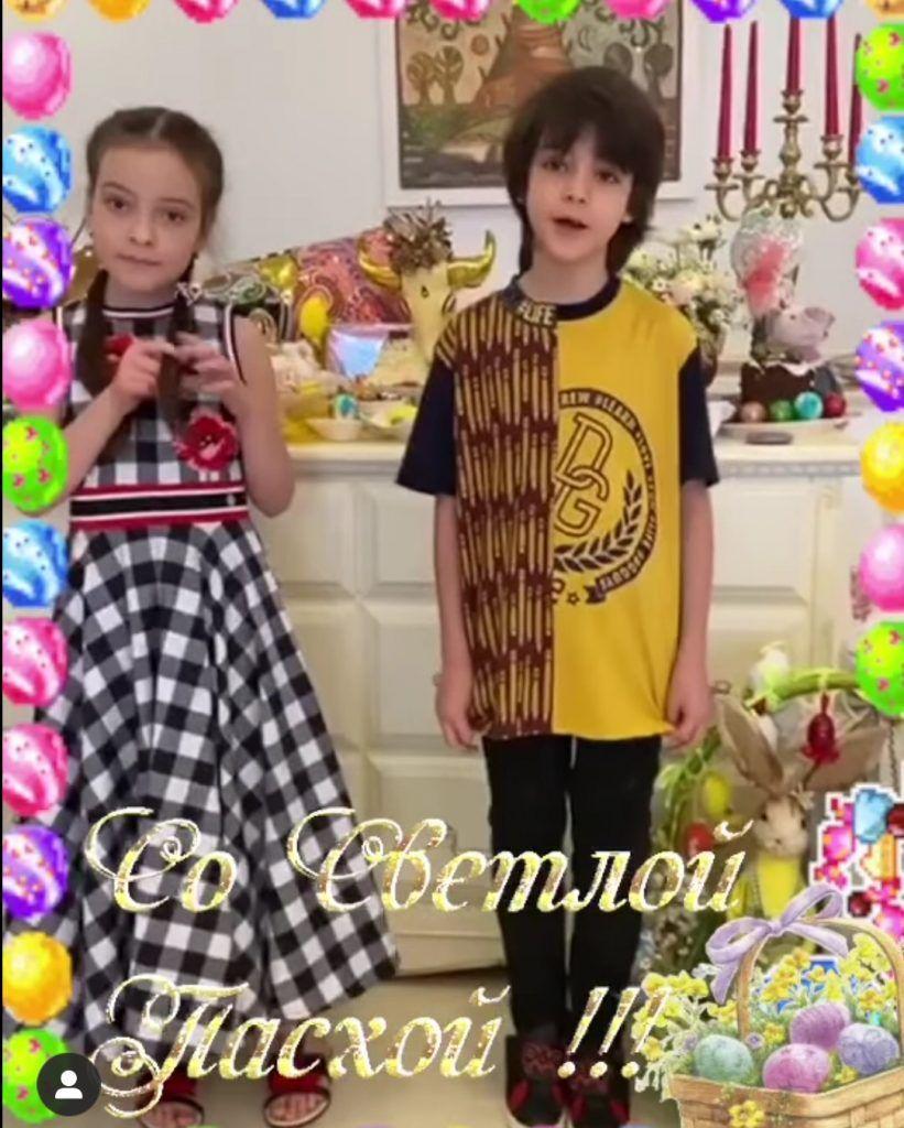 Алла-Виктория и Мартин-Кристиан Киркоровы