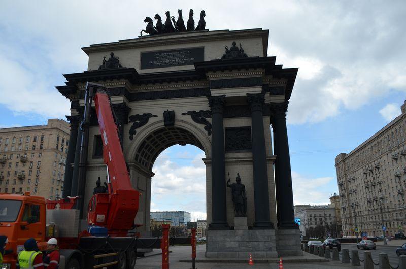 Триумфальная арка, промывка