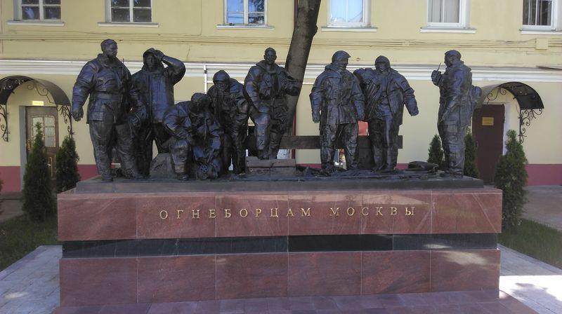 памятник «Огнеборцам Москвы»