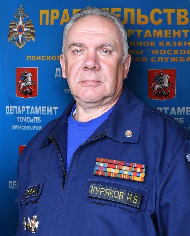 Игорь Куряков