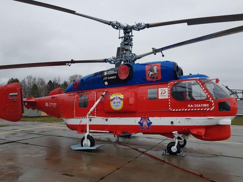 вертолеты МАЦ