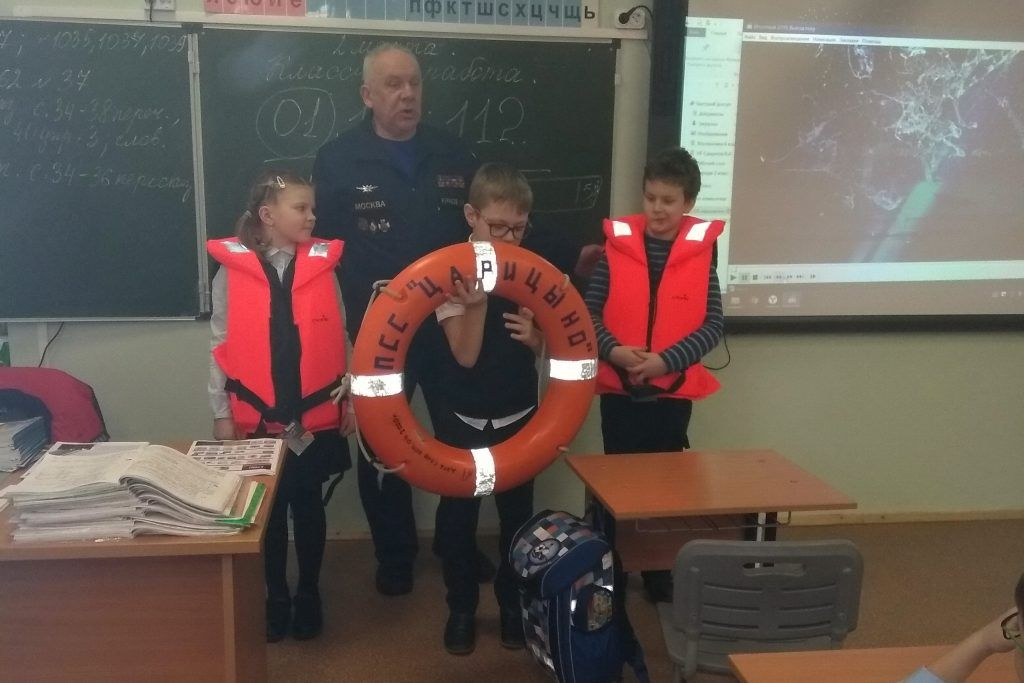 Спасатели в школе