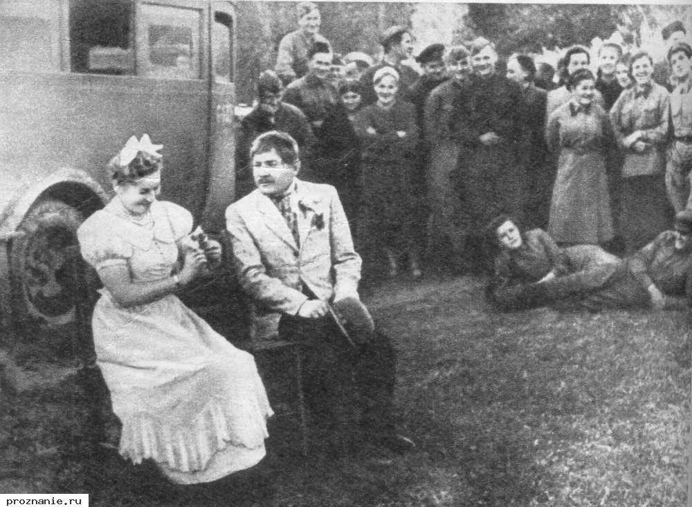 Актёры МХАТа Ольга Андровская и Григорий Конский часто выезжали на фронт