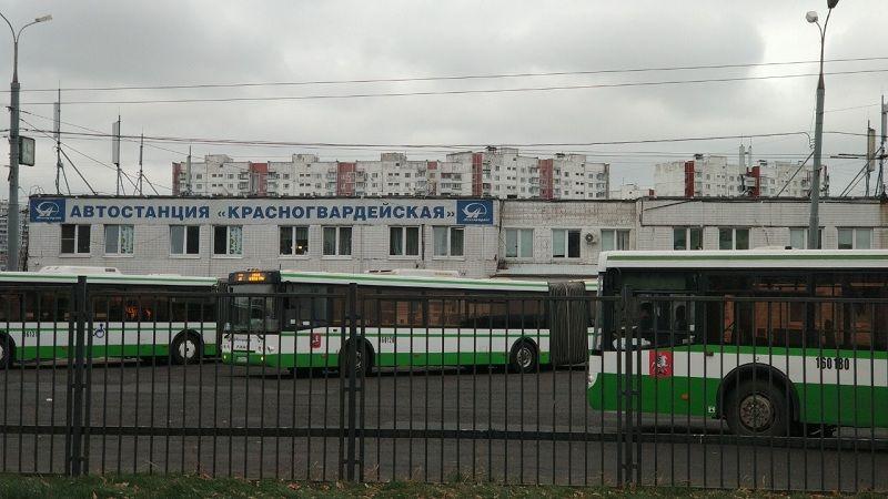 автостанция «Красногвардейская»