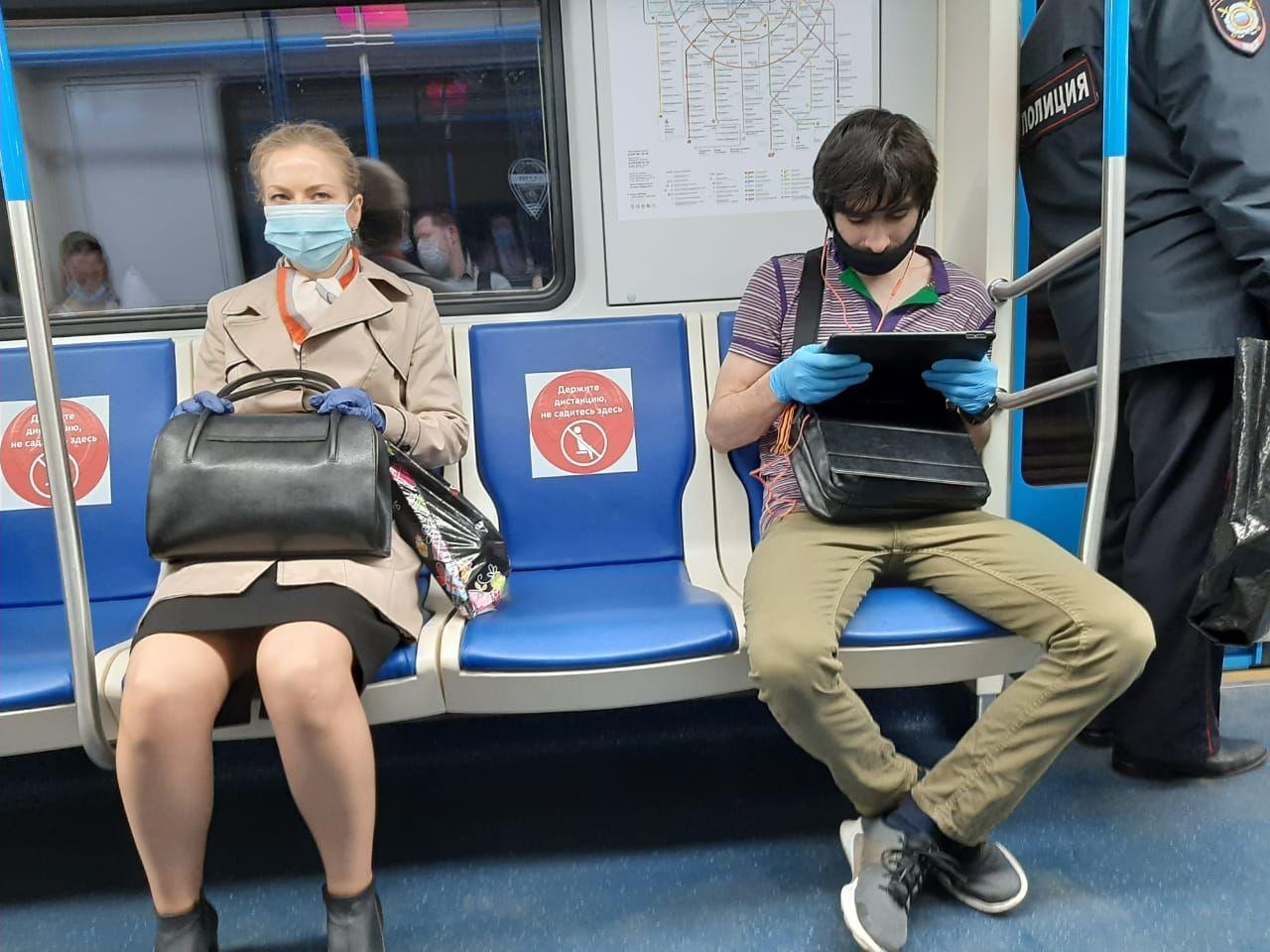 маски, метро