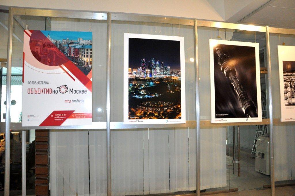 фотовыставка Объективно о Москве