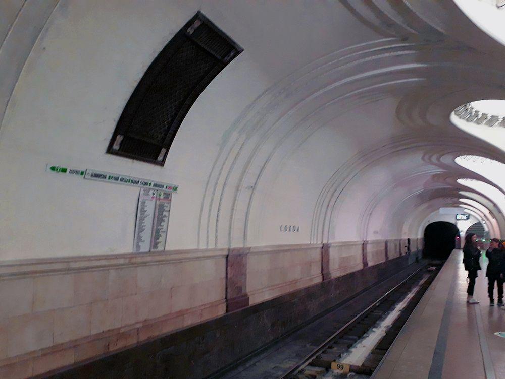 Перрон станции «Сокол» - здесь любят прогуливаться призраки. Фото автора