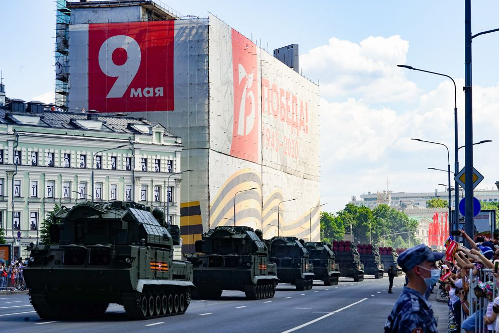 парад Победы-2020