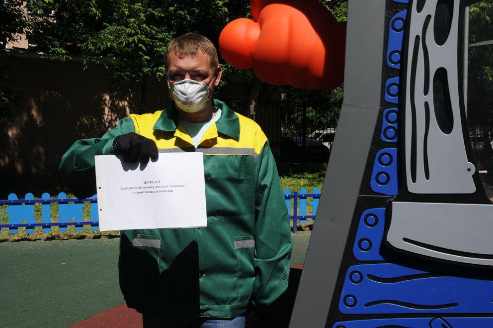 детская площадка, коронавирус, самоизоляция, маска