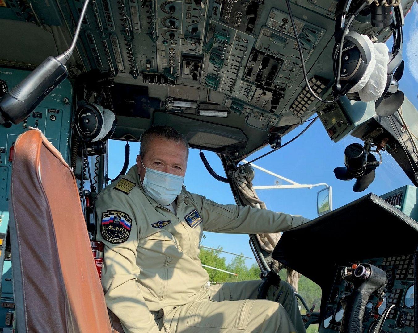 Пилот МАЦ, МАЦ, спасатели