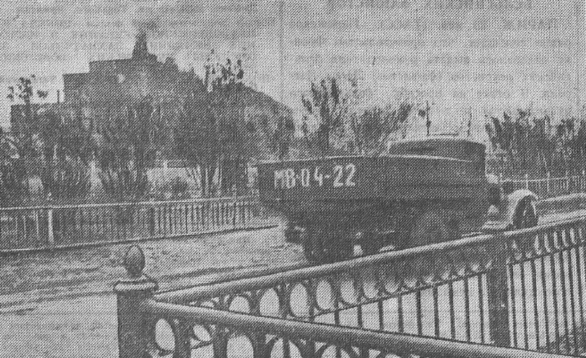 Тюфелев проезд, 1945