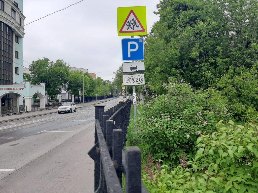 1-ый Автозаводский проезд, 2020