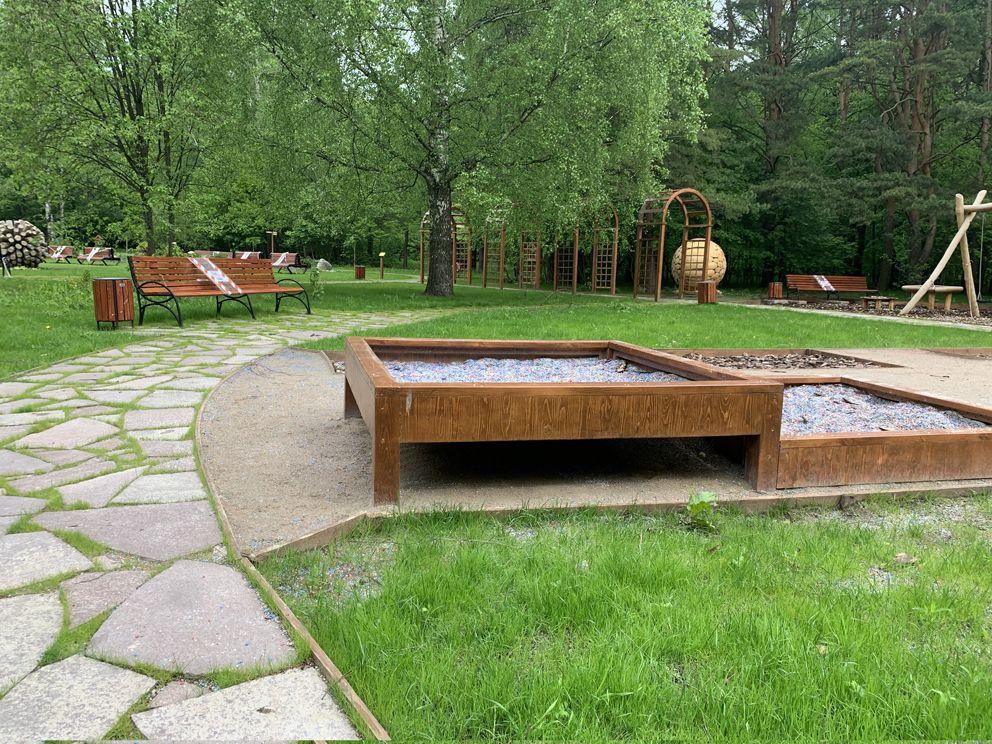 сад здоровья