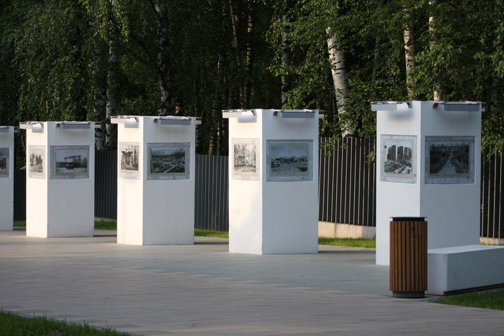 Фотовыставка со старинными снимками Лианозово