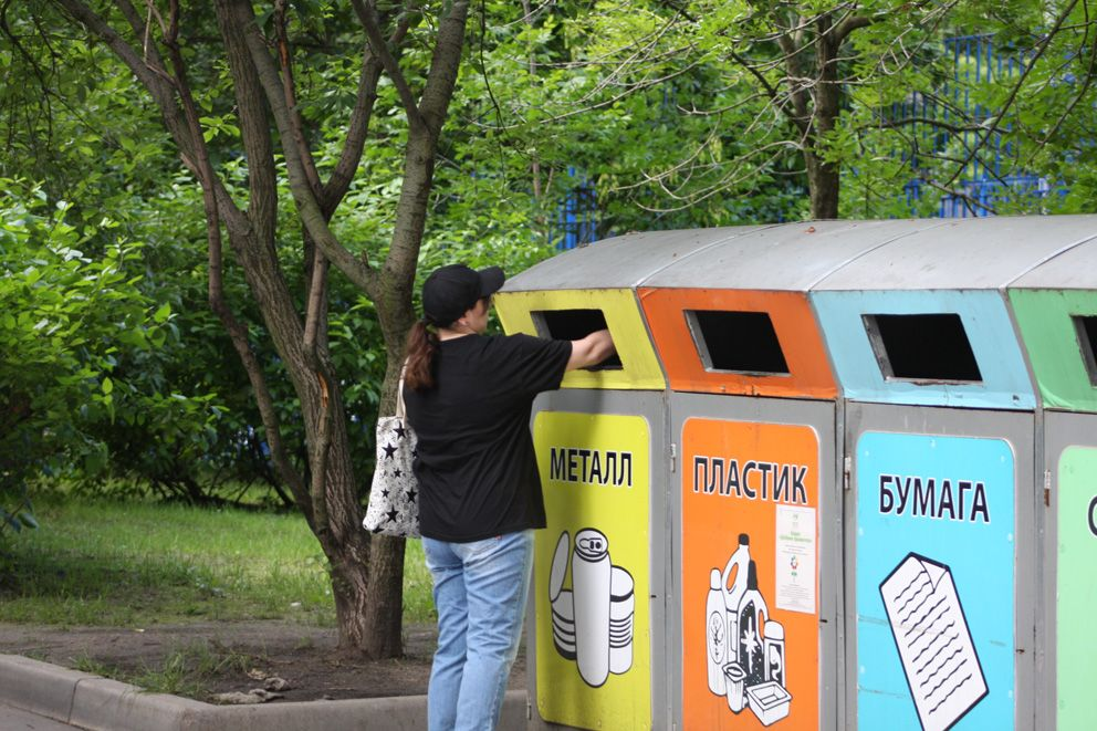 Контейнеры для раздельного сбора мусора