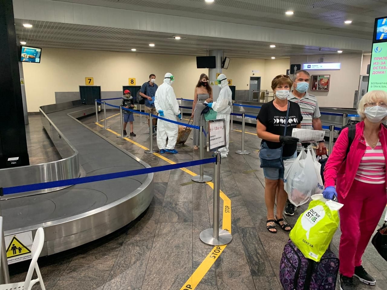аэропорт, маска, спасатели