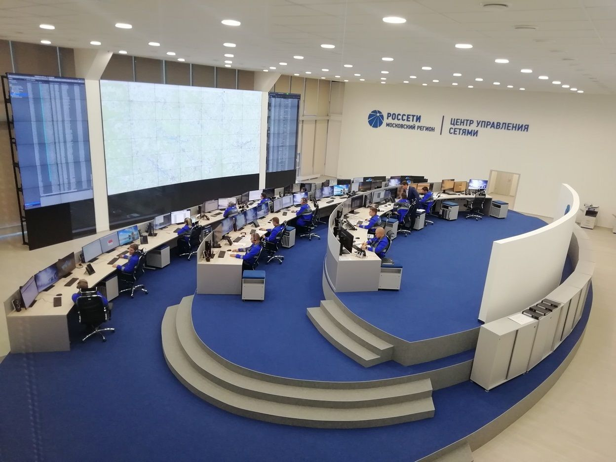 Центр управления сетями филиал Западные электрические сети