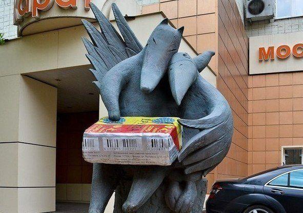 Памятник Ворона и лисица