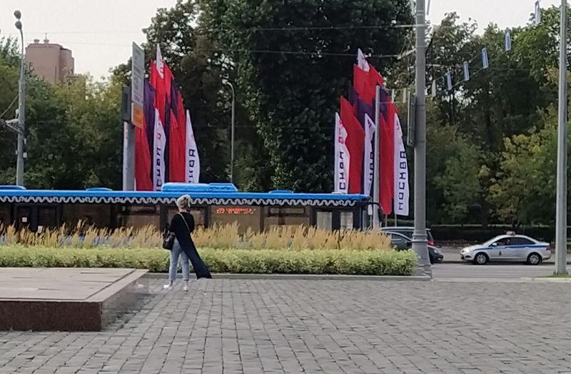 день города, флаги