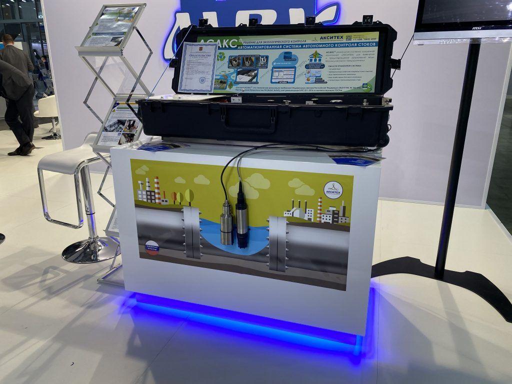 автоматизированная система автономного контроля стоков