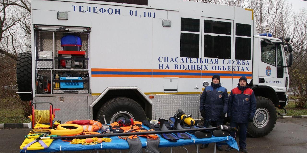 спасатели, водные объекты