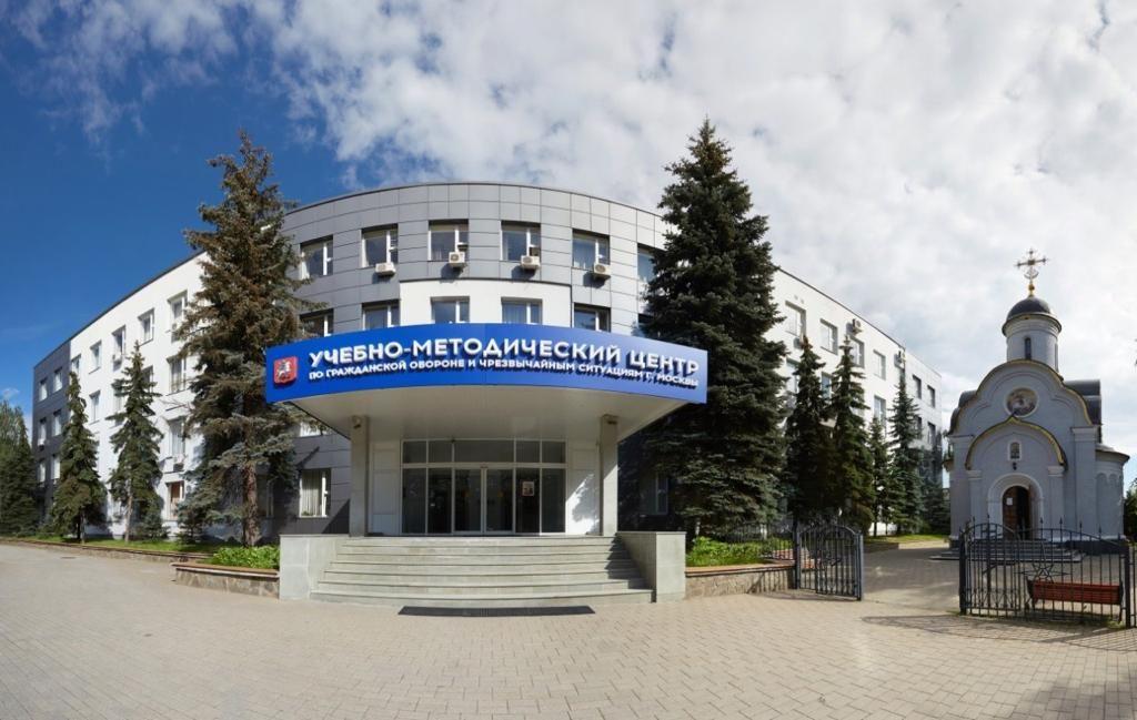 Учебно-методический центр ГОЧСиПБ