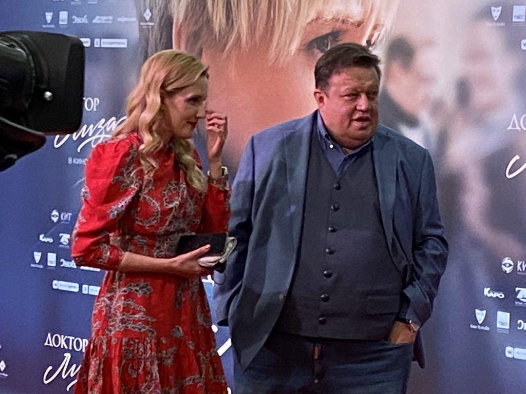 Оксана Карас и Александр Бондарев