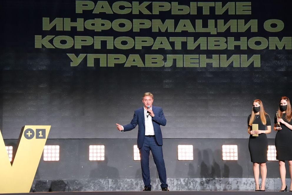 визионеры, Антон Кульбачевский